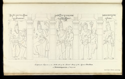 Four standing figures. 'Sculptured Figures on the North side of the Second Story of the Square Ruddam at Mahabalipooram 17th July 1816. Copied by J. Mustie April 1819.'